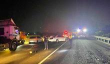 彰化國1小客車打滑自撞⋯⋯「人掉出來」遭輾斃 1死1重傷