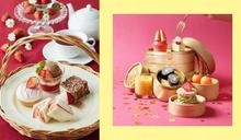 【2021年1、2月下午茶】堂食afternoon tea集合!超值酒店tea每人$129兼送護膚品