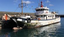 漁船油槽變密艙 八斗子查獲走私菸市值逾千萬