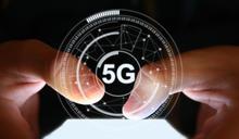 【過去現.在未來】5G塑造新生活|2019年