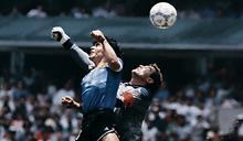 阿根廷人送別馬勒當拿:他偉大,他民粹,他有遺憾,他說「球不沾污」