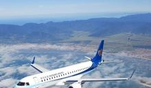 環島飛行遊還住五星級飯店 華信推暢遊7航點3萬元有找