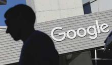 歐盟研擬「打擊網路巨頭清單」 Google、臉書、亞馬遜全跑不掉