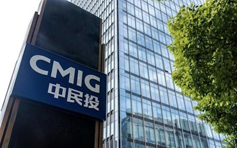 A view of China Minsheng Investment Group Building. Photo: Sina