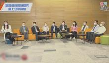 劏房租務管制研究小組舉行網上公眾論壇