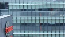 台積電擠下沃爾瑪!成全球第11大企業