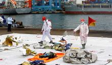 【全球24小時】日本再增4876例確診成年禮喊卡、 印尼廉航墜海尋獲殘骸罹難者