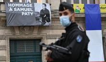 法國嚴打極端伊斯蘭組織 與土耳其爭議升級