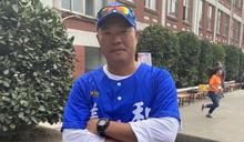 接任悍將二軍首席教練 陳瑞振預計明年初報到 (圖)