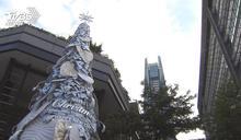 信義區最新打卡點 白、金雙葉點綴耶誕樹