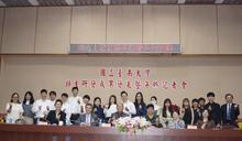 122週年校慶 臺南大學辦師生研發成果發表會