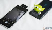 ASUS ZenFone 7   7 Pro 開箱評測:翻轉三鏡頭拍攝更強大的 S865 系列 5G 旗艦手機