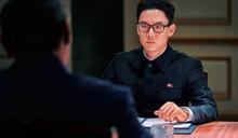 變身北韓領導人 柳演錫剃霸王頭扮地表最狂男