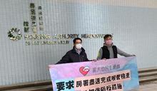 團體請願促房屋署立即全面檢查公屋喉管及加強防疫措施