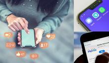 【MeWe、Signal大熱】Whatsapp、Facebook觸怒網民引發社交移民潮!細數那些年的網絡大遷徙︰再見ICQ、MSN、Xanga、IE