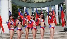 國慶焰火在台南 國旗泳裝女助陣同慶