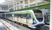 捷運綠線竟出現第二支連結器軸心斷裂中市府要求北捷局擴大檢測再提方案 確保安全才通車!