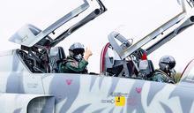 F-5復飛 空軍司令同乘振軍心