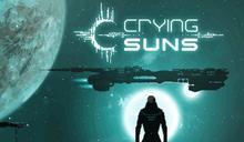 【限時免費】策略遊戲《 Crying Suns 》放送中,2021 年 1 月 15 日午夜 00:00 前領取