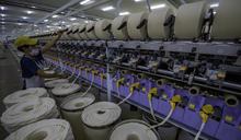 【Yahoo論壇/曾志超】新疆制裁法案衝擊的不是棉花而是紡織業