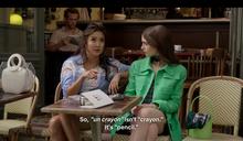 《艾蜜莉在巴黎》 讓人受不了的五大吐槽點!你也會讓「朋友坐在自己男友腿上」嗎
