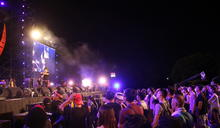 2020 Taiwan PASIWALI Festival嗨翻臺東森林公園 用音樂與世界交朋友