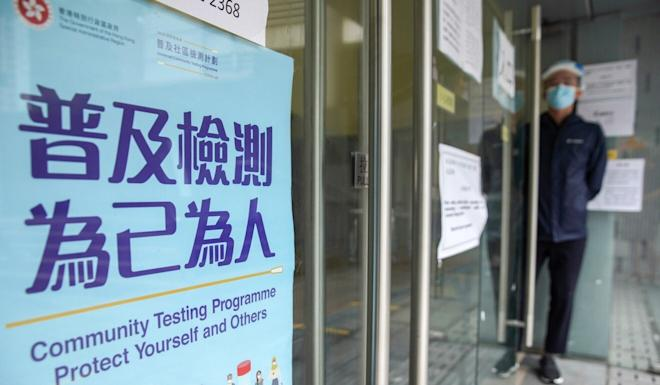 A testing centre at the Community Hall in Yau Tong. Photo: Winson Wong