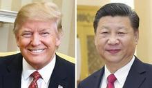 【Yahoo論壇/呂冠頤】川普的經貿大棍—美中貿易戰迫近?