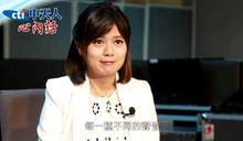 中天換照風波不斷 女主播盼政府「尊重台灣社會每種不同聲音」