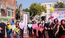 營造友善育兒環境 屏東潮州鎮社區公共托育家園啟用