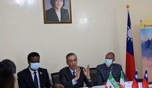 台灣在幫忙!與索馬利蘭進行防疫視訊會議 捐贈逾2800組PCR試劑