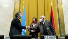 利比亞內戰雙方 在日內瓦簽署永久停火協議