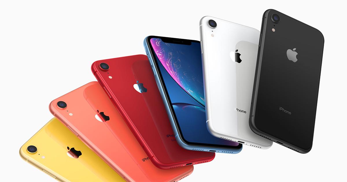 新iPhone又要出了,你期待嗎?