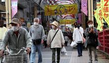 日本單日確診增1584例創新高 沖繩破紀錄