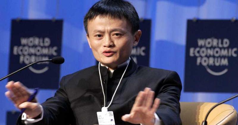 馬雲正式卸任阿里巴巴董事職務。(圖/達志/美聯社)
