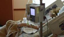 人妻假扮「癌症病患」一張照騙走百萬