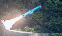 首證實有「雄2E巡弋飛彈」國防部預算曝光