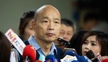 韓國瑜選黨主席?他預言藍軍3人下一步