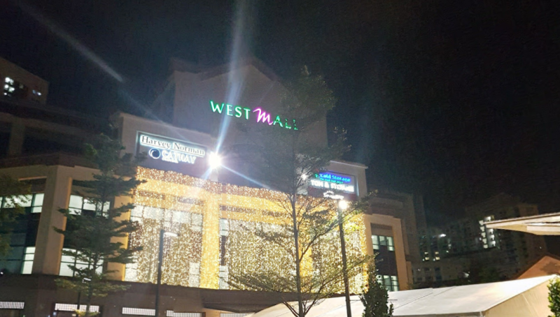 (SCREENSHOT: West Mall/Google Maps)