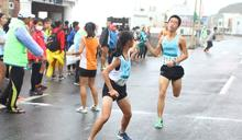 路跑》「MIZUNO馬拉松接力賽」再戰金山 清大田徑隊破紀錄摘金
