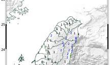 9:40台東外海規模5.4地震 最大震度3級雙北有感