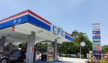 明日起國內汽、柴油價格各調漲0.2元