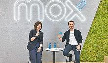 虛銀Mox暫錄1.4萬客 接受公眾開戶