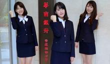女力抬頭 華南銀行協助女性創業圓夢