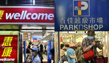 港府表明不支持兩大超市以提供折扣作回饋方案 稱未能量化欠透明度