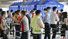 確診機場搬運工改列輸入相關 防護中心指被機組人員傳染