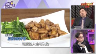 上海菜來報到!【申浦尚宴】油燜冬筍讓唐湘龍光凍未條