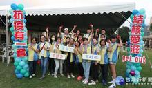 世界愛滋病日 台東呼籲各界共創友善愛滋防治環境