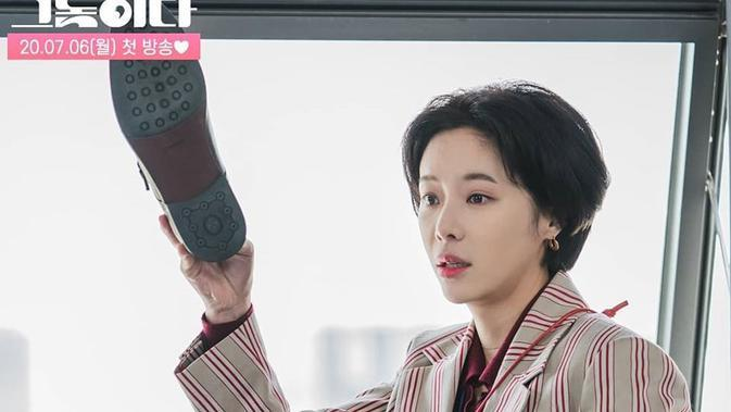 Hwang Jung Eum dalam To All The Guys Who Loved Me (KBS 2TV via Soompi)