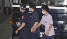 黃琪假冒名人涉詐財逾億元 北院裁定繼續羈押